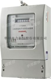 三相电子表 1.5-6A 外接互感器 380V
