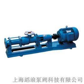 螺杆泵,G型螺杆泵,单螺杆泵,污泥螺杆泵,污水螺杆泵,螺杆输送泵
