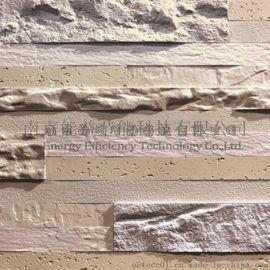贵州软瓷厂家 能益节能柔性饰面石材