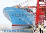 清远韶关河源梅州--南通 泰兴 泰州集装箱运输国内海运