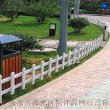 草坪护栏 pvc塑钢 绿化带塑钢围栏