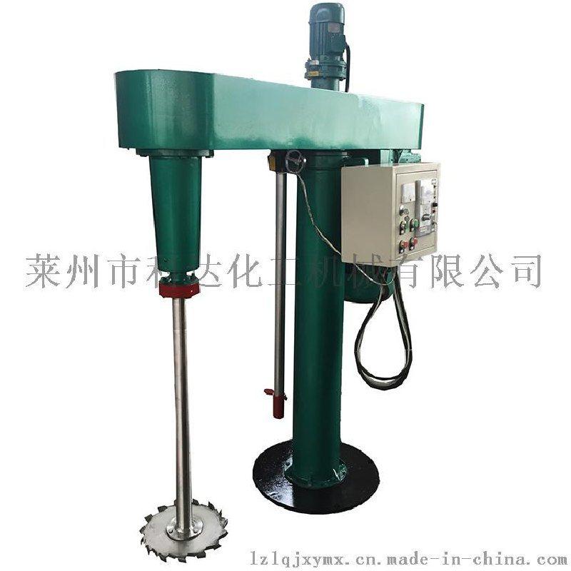 高速升降搅拌分散机 液体搅拌分散机变频防爆分散机