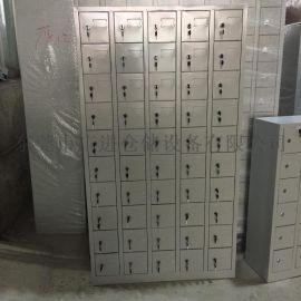 广进50门钢制手机柜 东莞员工手机储存柜厂家定做
