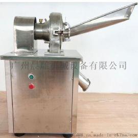 咖啡豆、可可豆粉碎机 低温水冷  粉碎机304全不锈钢