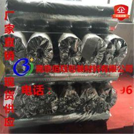 现货14丝1米宽幅铝塑膜卷材铝塑编织膜大型机械真空包装膜镀铝编织布膜卷材