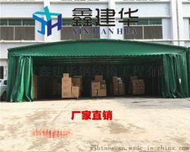 张家港定做大型仓库雨棚 地摊烧烤雨篷 活动雨蓬厂家
