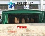 張家港定做大型倉庫雨棚 地攤燒烤雨篷 活動雨蓬廠家