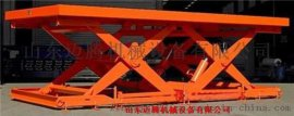 可移动式电动液压升降机 8米500kg移动剪叉式液压升降平台固定式10m升降机,剪叉式升降平台