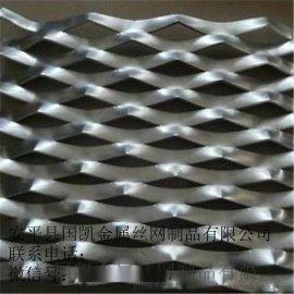 安平铝板装饰网 外墙铝板拉伸网 建筑装饰网