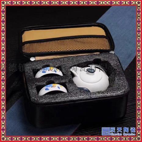 青花瓷一壶一杯功夫茶具旅行陶瓷户外便携创意快客杯