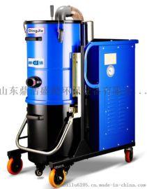 鼎洁盛世SX30工业大功率吸尘器