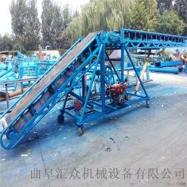 物品装车移动式输送机 轮胎废料装车皮带输送机