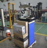 水泥抗压强度试验机厂家直供,经销商订制试验机