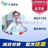 4合1磷化液配方分析技術研發