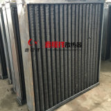 優質工業翅片管散熱器生產廠家