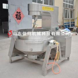 大产量的火锅底料炒锅