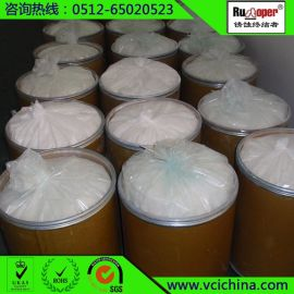 VCI气相防锈粉末缓蚀剂