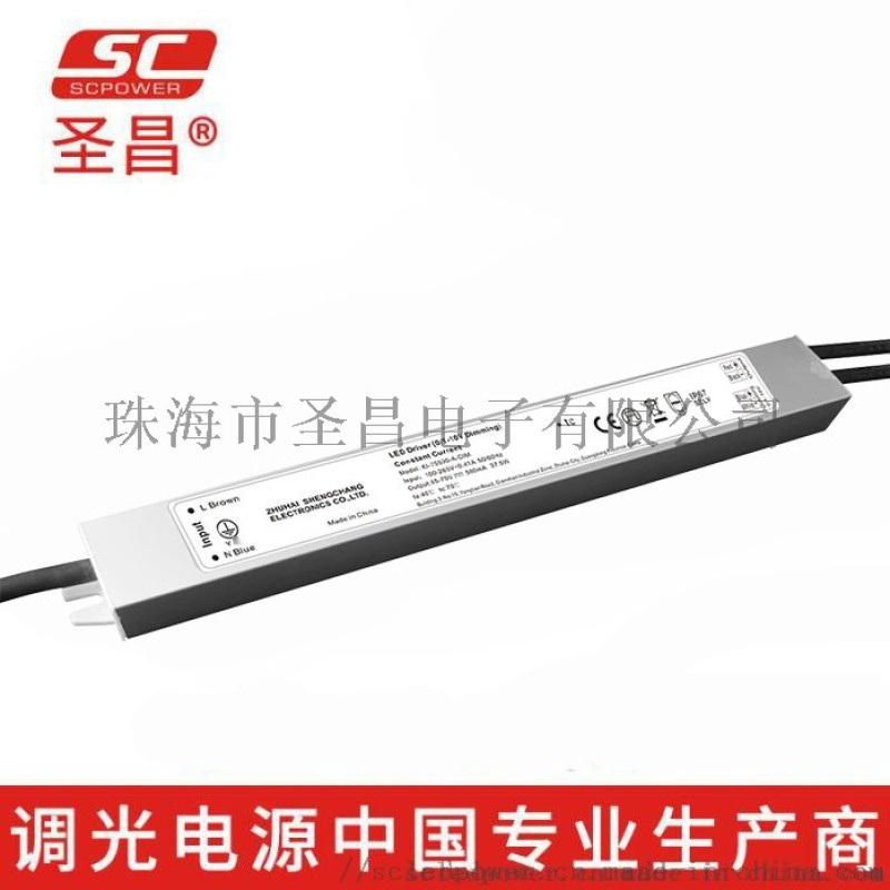 聖昌廠家36W 0-10V防水調光電源 500mA 700mA 900mA 1050mA 1400mA開關電源 LED驅動電源