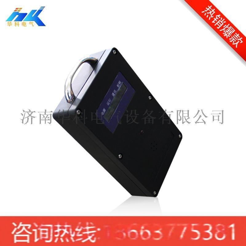 KJ725-D 矿用设备信赖厂家