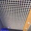 供应甘肃彩色/木纹铝格栅 三角形铝格栅 菱形铝格栅天花吊顶 铝格栅厂家