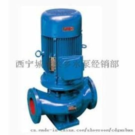 供西宁抽沙泵和青海直联管道泵生产