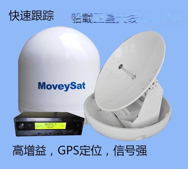 莫威船載衛星天線YM-750船用電視天線