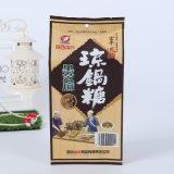 四边封食品包装袋风琴袋铝箔定做休闲食品复合塑料袋