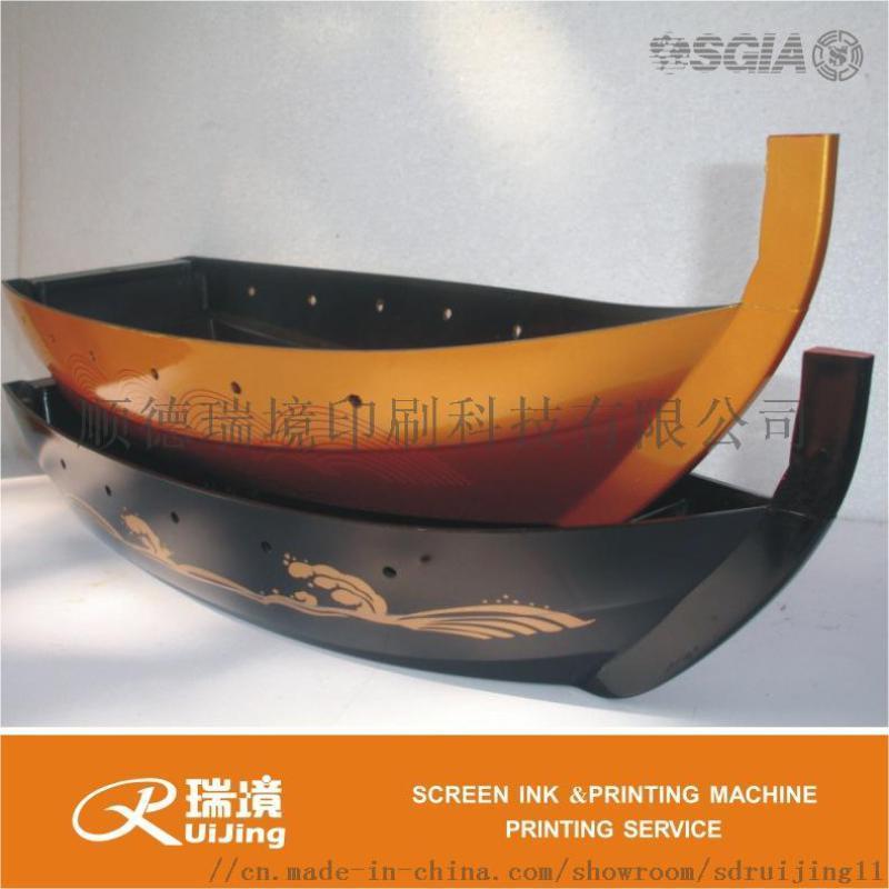 金属塑料玻璃表面水转印贴花印刷加工及油墨