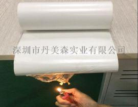 阻燃双面胶 SMJ-FR-050