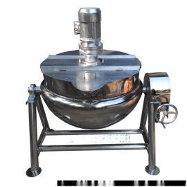 夹层锅 蒸汽夹层锅 升温快夹层锅