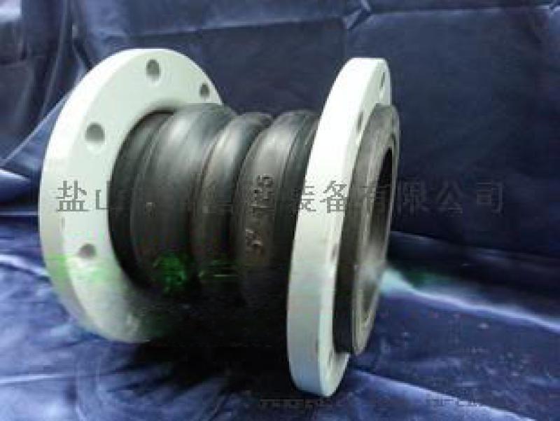 河北鑫涌 耐油脂可曲撓橡膠軟接頭 雙球體橡膠軟接頭