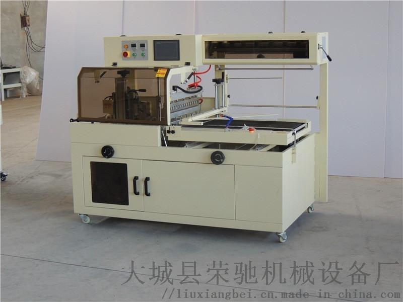工具箱自動封切熱收縮包裝機 熱收縮膜打包機