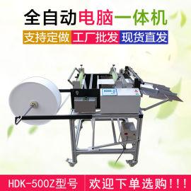 全自动电脑裁切纸机绝缘纸切纸机卫生纸自动切纸机