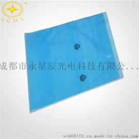 成都半导体PE自封骨袋通讯产品包装袋五金配件打包袋