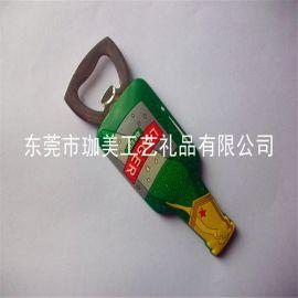 供应塑胶开瓶器 软胶开瓶器 广告开瓶器  品质保证