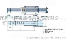 滚动导柱导套SRP  TRP端子模导柱导套