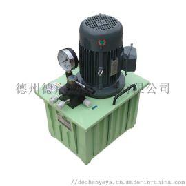 厂家直销  压电动液压泵站,液压系统,高压液压泵站