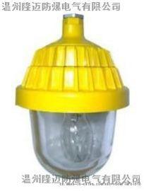 BFC-A/BFC-D防爆LED灯供应商