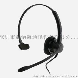 艾特平AiTEOU呼叫中心首選HD510