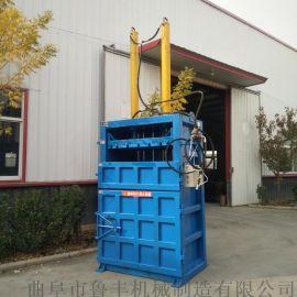 贺州废塑胶塑料瓶立式液压打包机型号