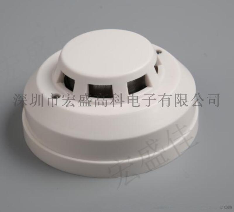 宏盛佳AC220V联网型烟雾探测器工作原理