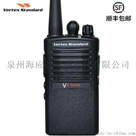 摩託羅拉數位對講機VZ-D131音質清晰