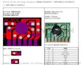 环芯AC3L710带灯警报声语音芯片,警报器芯片