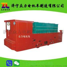 蓄電池電機車 2.5T蓄電池電機車 廠家直銷