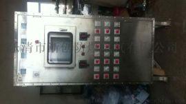 304不锈钢PLC防爆控制柜