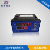 广东称重系统 传感器生产厂家