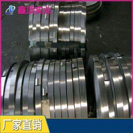 国标锰钢片,65MN弹簧钢带 进口弹簧钢带厂家