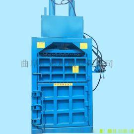 新款液压打包机 立式液压打包机厂家