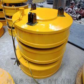 生产销售圆形电磁铁 强磁吸力  省电 可定制尺寸