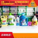 全自动洗衣液机器,一条洗衣液生产线价格多少